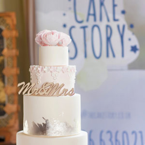 The Cake Story Joins The Hub
