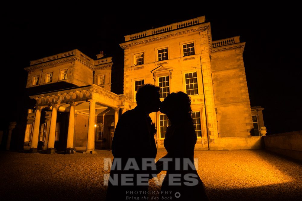 Martin Neeves Photography Leicestershire