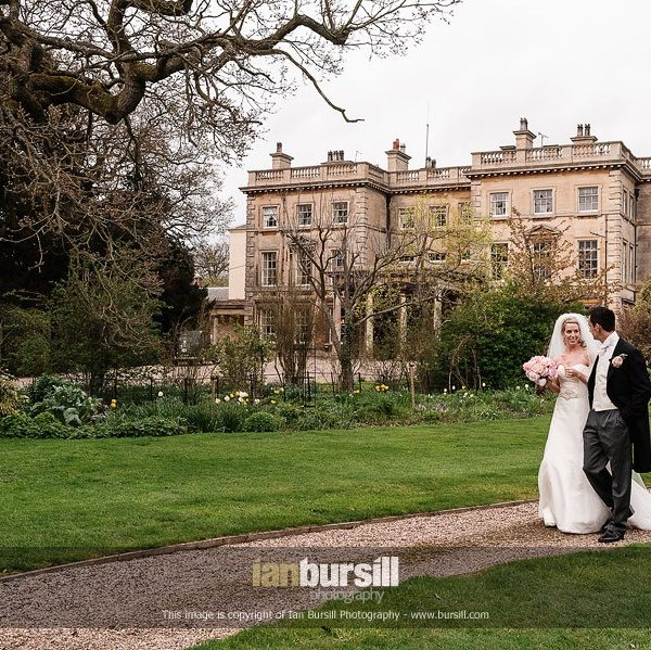 Last Minute Dates: Prestwold Hall Leicestershire