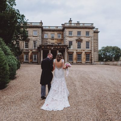Prestwold Hall - Country House Wedding Venue In Leicestershire